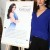 Nargis Fakhri Launches Kerovit's Sanitary Ware Collection
