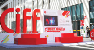 CIFF, Shanghai, 40th, Dynamism, Home Furniture, Homedecor & Hometextile, Outdoor & Leisure, Office Show, Furniture Machinery, Raw Materials.